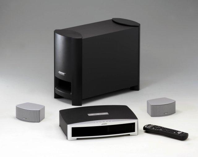 humming bose speakers 101